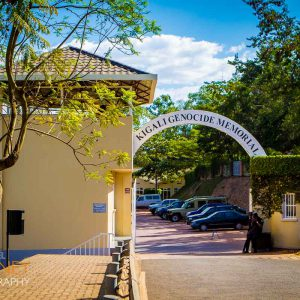 The entrance to the Kigali Genocide Memorial in Rwanda on a sunny summer day.